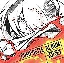 コンクリート レボルティオ~超人幻想~THE LAST SONG』COMPOSITE ALBUM