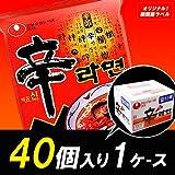 【BOX販売】農心 辛ラーメン 120g X 40個入■韓国食品■冷麺/春雨/ラーメン■農心