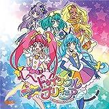 スター☆トゥインクルプリキュア後期主題歌シングル(通常盤) 画像