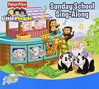 Sunday School Singalong
