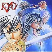 SAMURAI DEEPER KYO - 青のレクイエム / LOVE DEEPER