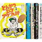 とんかつDJアゲ太郎 コミック 1-5巻セット (ジャンプコミックス)