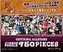 950ピース ジグソーパズル 銀魂 みんな大集合だコノヤロー (34x102cm)