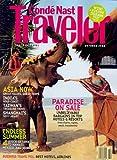 Conde Nast Traveler [US] Oct 08 (単号)