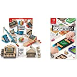 Nintendo Labo (ニンテンドー ラボ) Toy-Con 01: Variety Kit - Switch…