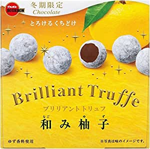 ブルボン ブリリアントトリュフ和み柚子 57g×5箱