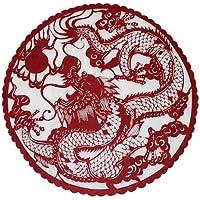 切り絵・12支(龍)・中国民間芸術切り紙細工