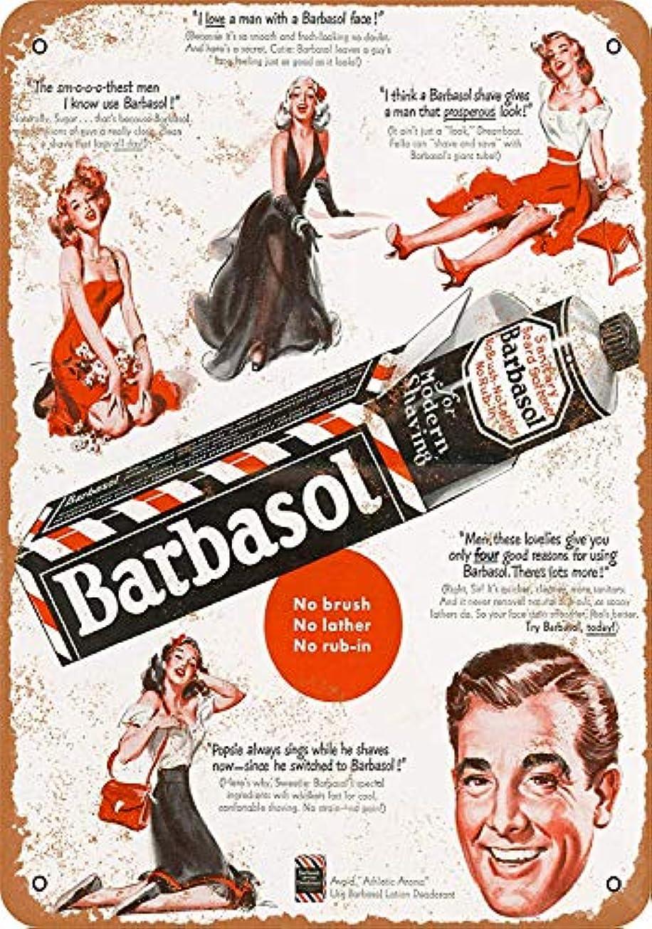 アノイ量オールShimaier ブリキ 看板 壁の装飾 メタルサイン 1949 Barbasol Shaving Cream ウォールアート バー カフェ 30×40cm ヴィンテージ風 メタルプレート