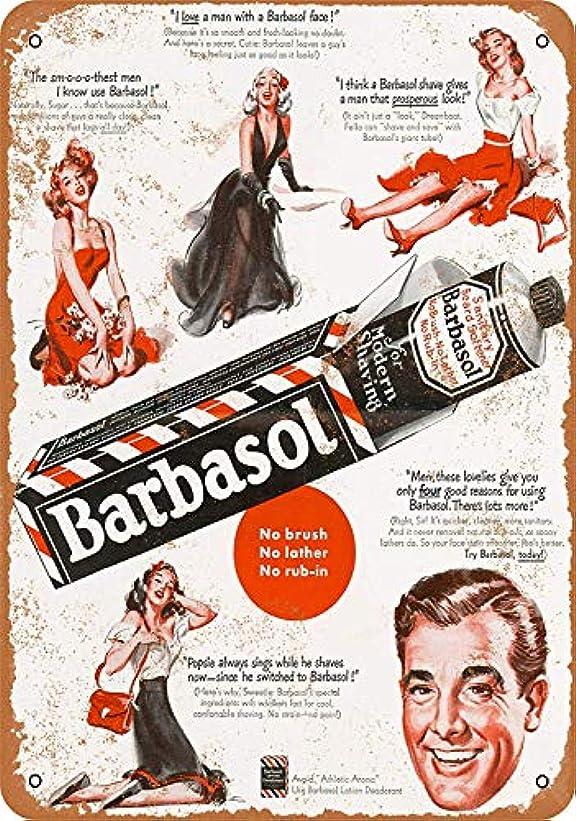 毎年トロイの木馬遠足Shimaier 壁の装飾 メタルサイン 1949 Barbasol Shaving Cream ウォールアート バー カフェ 縦20×横30cm ヴィンテージ風 メタルプレート ブリキ 看板