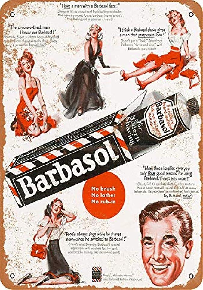 ベルトジャンクカーテンShimaier 壁の装飾 メタルサイン 1949 Barbasol Shaving Cream ウォールアート バー カフェ 縦20×横30cm ヴィンテージ風 メタルプレート ブリキ 看板