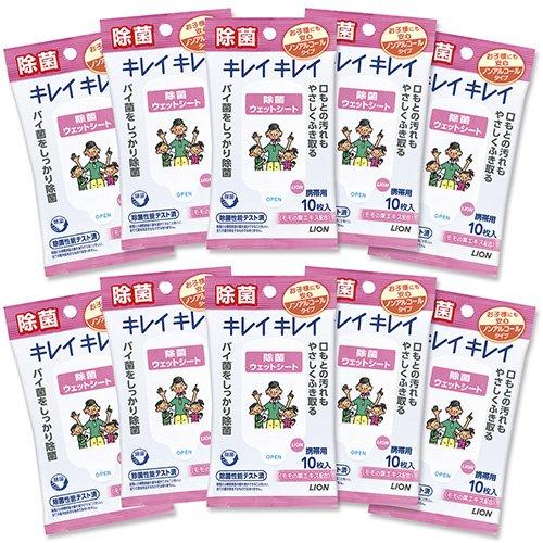 キレイキレイ 除菌ウェットシート ノンアルコールタイプ 10枚×10個パック
