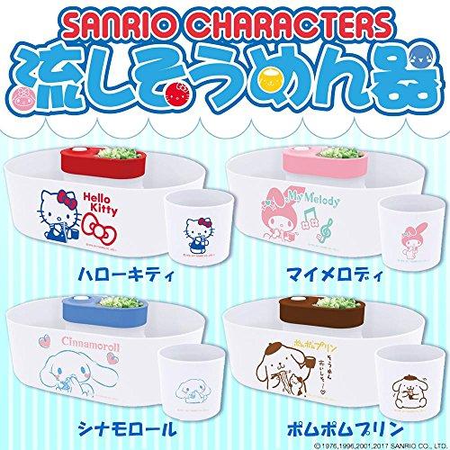サンリオキャラクターズ 流しそうめん器 全自動タイプ  つゆ鉢1個付き