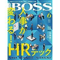 BOSS(月刊ボス) - 経営塾 2018年6月号 (2018-04-23) [雑誌]