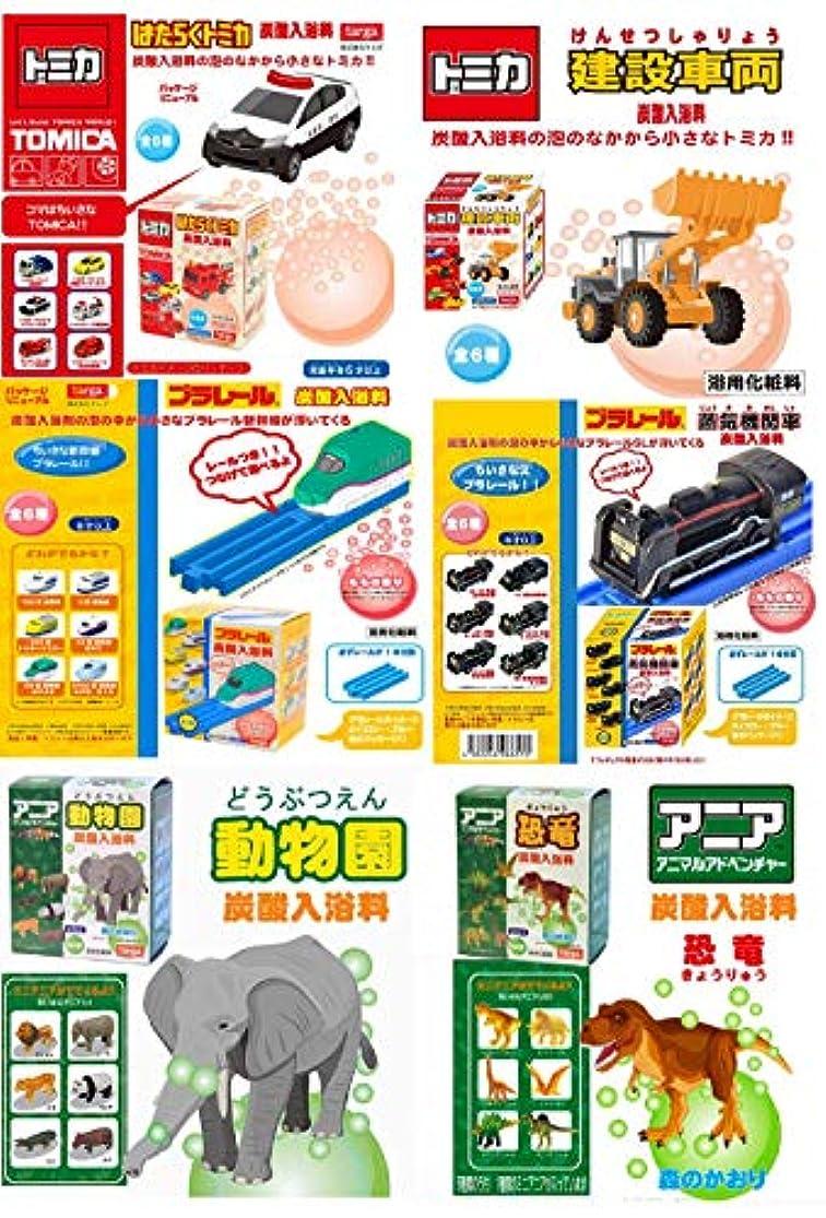 食欲ナット慢【福袋6個セット】炭酸入浴料 おまけ付き