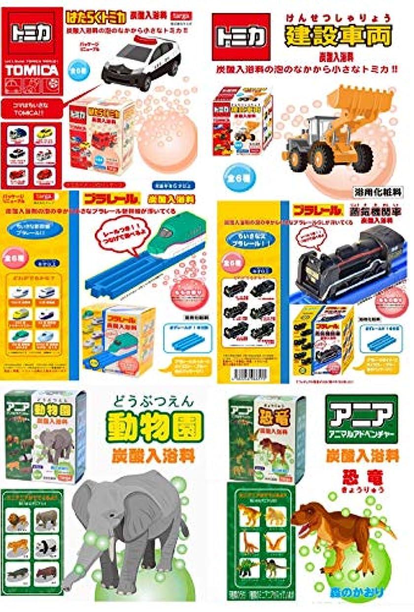 コロニーマエストロ宣伝【福袋6個セット】炭酸入浴料 おまけ付き