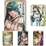 碧いホルスの瞳 -男装の女王の物語- 1-6巻 新品セット (クーポン「BOOKSET」入力で+3%ポイント)