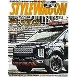 STYLE WAGON ( スタイル ワゴン )  2019年 4月号