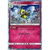 ポケモンカードゲーム サン&ムーン アブリボン(R) / コレクション サン(PMSM1S)/シングルカード