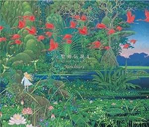 聖剣伝説4 Original Soundtrack-Sanctuary-