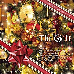 The GIFT (ALPHATRAX Christmas Compilation Album)