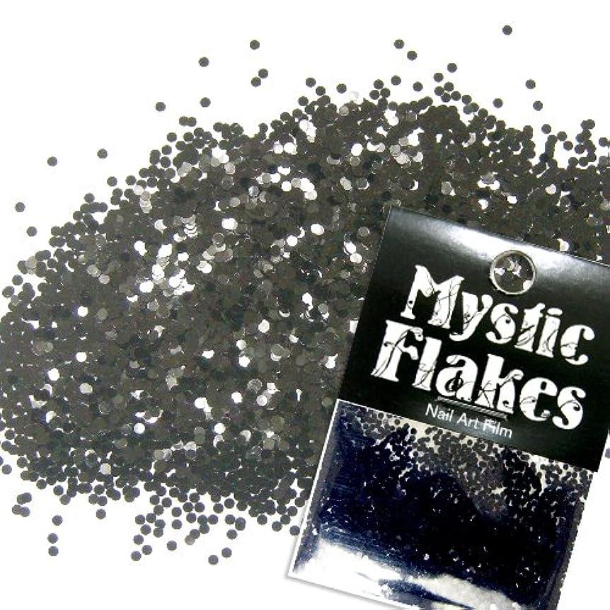 同盟凝視心理学ミスティックフレース ネイル用ストーン メタリックブラック サークル 1mm 0.5g