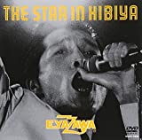 THE STAR IN HIBIYA [DVD]