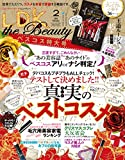 LDK the Beauty 2018年 2 月号 [雑誌]