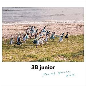 3Bjunior ファースト・アルバム 2016(初回限定盤)(Blu-ray Disc付)