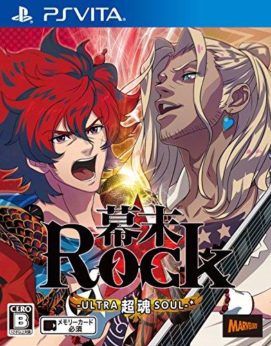 幕末Rock 超魂 - PS Vitaの詳細を見る