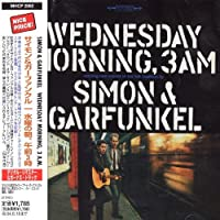 Wednesday Morning 3 A.M. by Simon & Garfunkel (2008-01-13)