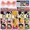 カプセル グラフィグマスコット Vol.5 化物語コレクション 全5種セット(graphig mascot)