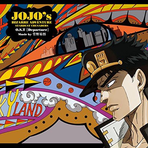 ジョジョの奇妙な冒険 スターダストクルセイダース O.S.T...