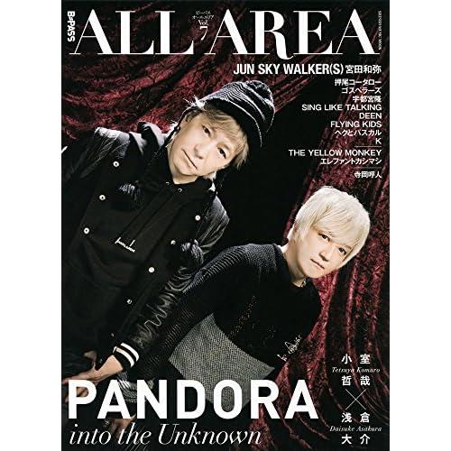 B-PASS ALL AREA (ビーパス・オール・エリア) Vol.7 (シンコー・ミュージックMOOK)