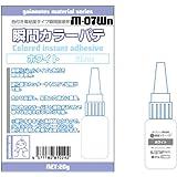ガイアノーツ マテリアルシリーズ M-07Wn 瞬間カラーパテ ホワイト 20g ホビー用塗装ツール 81029