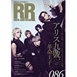 ROCK AND READ 086