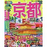 まっぷる 京都'22 (マップルマガジン 関西 2)