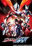 ウルトラマンジード Blu-ray BOX II[Blu-ray/ブルーレイ]
