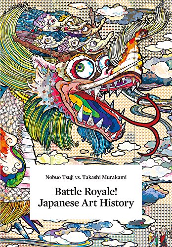Nobuo Tsuji vs. Takashi Murakami: Battle Royale! Japanese Art History