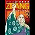 ジパング 深蒼海流(3) (モーニングコミックス)