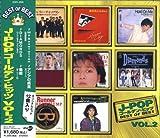渡辺美里 J-POPゴールデン・ヒッツVol.2 ベスト・オブ・ベスト ユーチューブで音楽を試聴 PLAYTABLE