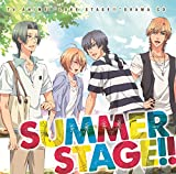 TVアニメ LOVE STAGE!!ドラマCD SUMMER STAGE!!