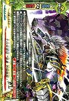 """三日月宗近 """"禁義 刀神降臨!"""" レア バディファイト ドラゴンファイターズ d-cbt-0027"""