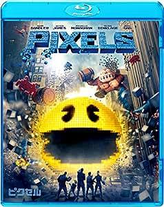 ピクセル(初回限定版) [Blu-ray]