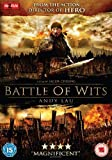 Battle Of Wits [DVD] [2007] by Andy Lau