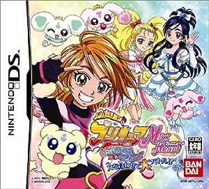 ふたりはプリキュアマックスハート DANZEN! DSでプリキュア力を合わせて大バトル!!