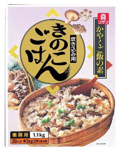 リケン かやくご飯の素 炊き込み用 きのこごはん 1.1kg