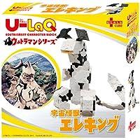 UーLaQ宇宙怪獣エレキング ([バラエティ])