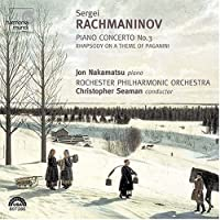 Rachmaninov: Piano Concerto 3 in D Minor