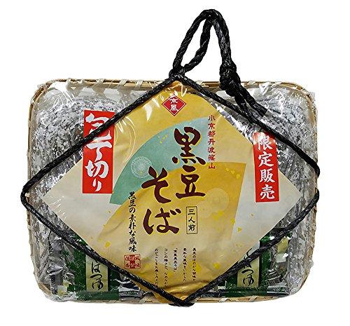 黒豆そば(3食入・だし付・生麺)