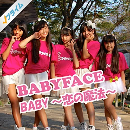 BABY~恋の魔法~